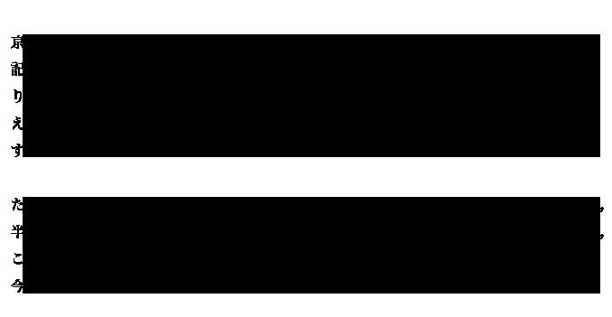 KCG50周年,KCGI10周年記念式典を開催しました。ご臨席いただいた皆様,誠にありがとうございました。 京都コンピュータ学院(KCG)創立50周年,京都情報大学院大学(KCGI)創立10周年の記念式典と講演会,および祝賀会を2013年6月1日,京都市左京区の国立京都国際会館で執り行い,滞りなく終了しました。産官学関係者や校友,在学生ら,国内外から2000人を超える方々にご臨席いただきました。誠にありがとうございました。心より感謝申しあげます。 たくさんの祝辞や祝電,装花などをいただきました。この日は,ご臨席の皆様とともに,半世紀にわたるKCGグループの歩みを振り返りました。KCG関係者は次なる50年に向け,これまで以上にIT教育の最先端を担っていく決意を新たにいたしました。今後とも,ご支援ご指導のほど,よろしくお願い申しあげます。